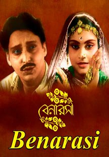 Watch Benarasi full movie Online - Eros Now