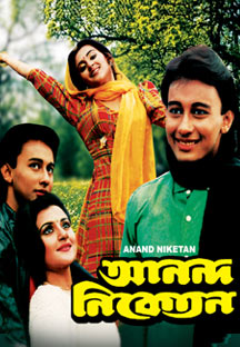 Watch Ananda Niketan full movie Online - Eros Now