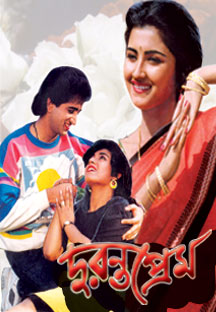 Watch Duranta Prem full movie Online - Eros Now