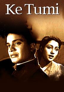 Watch Ke Tumi - 1964 full movie Online - Eros Now