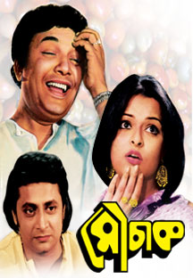 Watch Mauchaak full movie Online - Eros Now
