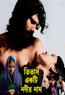 Watch Titas Ekti Nadir Naam full movie Online - Eros Now