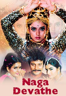Watch Naga Devathe full movie Online - Eros Now