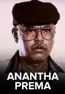 Watch Anantha Prema full movie Online - Eros Now