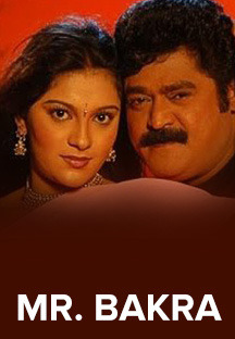 Watch Mr. Bakra full movie Online - Eros Now