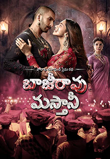 Watch Bajirao Mastani - Telugu full movie Online - Eros Now
