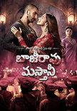 Watch Bajirao Mastani - Telugu full movie Online - Eros Now