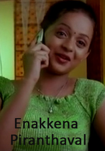 Watch Enakkena Piranthaval full movie Online - Eros Now