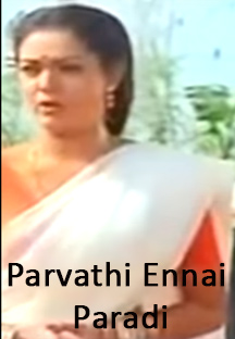 Watch Parvathi Ennai Paradi full movie Online - Eros Now