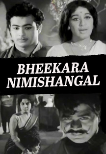 Watch Bheekara Nimishangal full movie Online - Eros Now