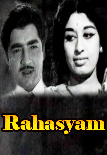 Watch Rahasyam full movie Online - Eros Now