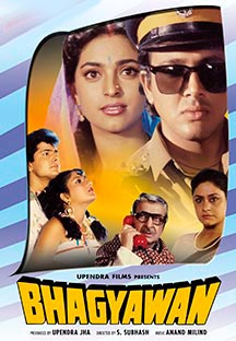 Watch Bhagyawan full movie Online - Eros Now