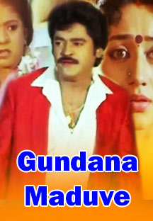 Watch Gundana Maduve full movie Online - Eros Now