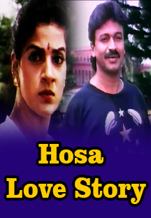 Watch Hosa Love Story full movie Online - Eros Now