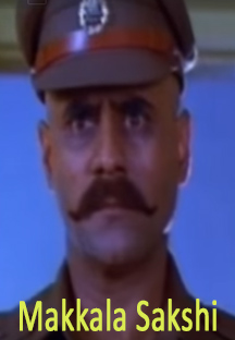 Watch Makkala Sakshi full movie Online - Eros Now