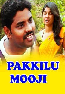 Watch Pakkilu Mooji full movie Online - Eros Now