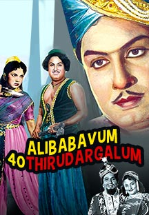 Watch Alibabavum 40 Thirudargalum full movie Online - Eros Now