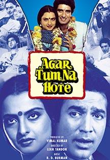 Watch Agar Tum Na Hote full movie Online - Eros Now