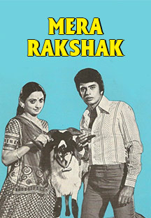 Watch Mera Rakshak full movie Online - Eros Now