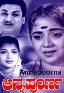 Watch Annapoorna full movie Online - Eros Now