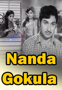 Watch Nanda Gokula full movie Online - Eros Now