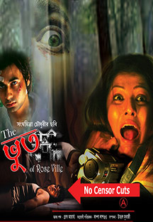 Watch The Bhoot Of Rose Ville full movie Online - Eros Now
