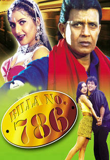 Watch Billa No. 786 full movie Online - Eros Now
