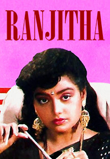 Watch Ranjitha full movie Online - Eros Now
