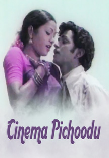 Watch Cinema Pichoodu full movie Online - Eros Now