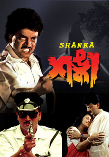 Watch Shanka full movie Online - Eros Now
