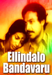 Watch Ellindalo Bandavaru full movie Online - Eros Now