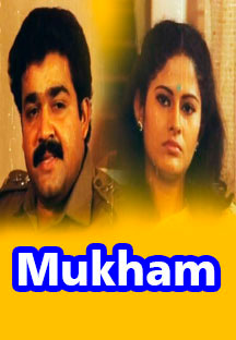 Watch Mukham full movie Online - Eros Now