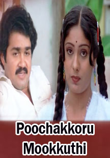 Watch Poochakkoru Mookkuthi full movie Online - Eros Now
