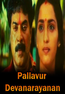 Watch Pallavur Devanarayanan full movie Online - Eros Now