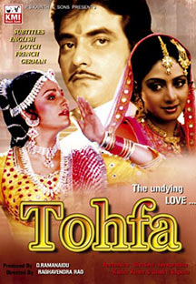 Watch Tohfa full movie Online - Eros Now