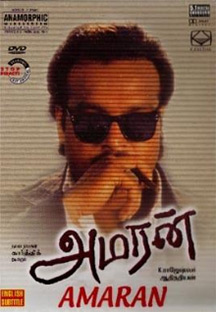 Watch Amaran full movie Online - Eros Now