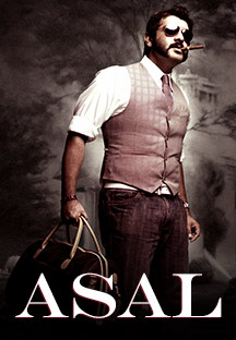 Watch Asal full movie Online - Eros Now
