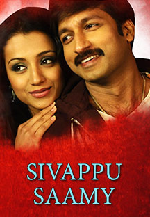 Watch Sivappu Saamy full movie Online - Eros Now