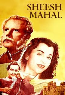 Watch Sheesh Mahal full movie Online - Eros Now