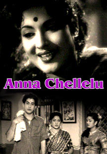 Watch Anna Chellelu full movie Online - Eros Now