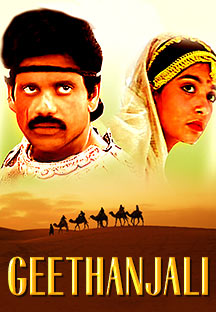 Watch Geethanjali - Telugu full movie Online - Eros Now