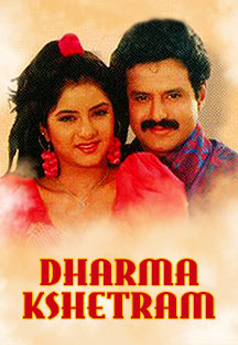 Watch Dharma Kshetram full movie Online - Eros Now