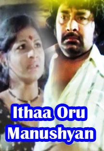 Watch Itha Oru Manushyan full movie Online - Eros Now