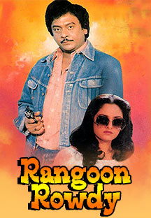 Watch Rangoon Rowdy full movie Online - Eros Now
