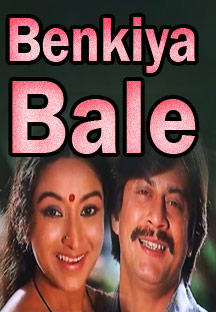 Watch Benkiya Bale full movie Online - Eros Now