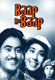Watch Baap Re Baap full movie Online - Eros Now