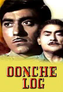 Watch Oonche Log full movie Online - Eros Now