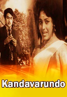 Watch Kandavarundo full movie Online - Eros Now
