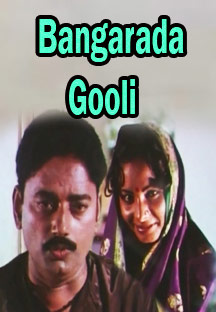 Watch Bangarada Gooli full movie Online - Eros Now