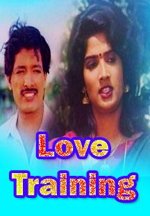 Watch Love Training full movie Online - Eros Now
